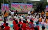 广济小学附设幼儿园举行六一文艺展演活动
