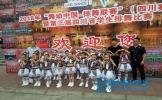 象耳小学荣获全省学生排舞比赛佳绩
