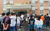 东坡中职校学生到禁毒警示教育基地参观接受警示教育