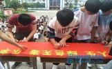 东坡中职校开展法律进校园宣传学习活动