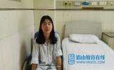 眉山18岁少女高考前查出肿瘤 术后仍考出608分好成绩
