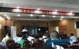 东坡区教体局精心筹备第34个教师节庆祝活动
