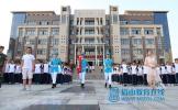 眉山车城中学举行2018级新生军训启动仪式