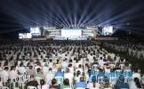 东坡区庆祝第34个教师节 表彰了257名老师