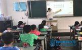 丹棱县张场小学开展防治校园欺凌专项行动