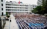 仁寿县坝达初中多举措开启教育教学质量提升之路