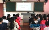 丹棱县顺龙乡小学开展中秋主题活动