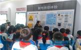 仁寿县城北小学走进安全体验中心体验学习