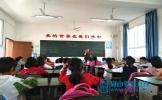 丹棱县丹棱镇小学开展数学教研活动