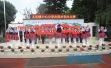 东坡区太和小学举行庆国庆歌咏比赛