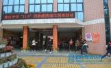 东坡区松江中学举行119消防疏散演练活动
