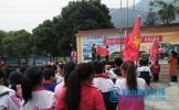 东坡区晋凤小学举行少工委成立仪式