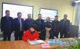仁寿教体局与成都七中东方闻道网校签订合作协议