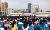 仁寿县开展2018年戏曲进校园活动