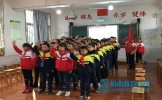 东坡区象耳小学举行共同体少先队队会展示活动