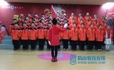 东坡区崇礼小学举行庆元旦歌咏比赛