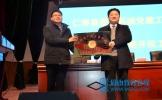 仁寿县召开教体系统党建工作暨2019年春季学期开学工作会
