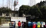东坡区五峰小学举行2019年春季开学典礼