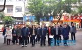 仁寿县教育和体育局正式挂牌运行