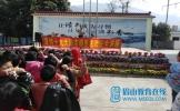 东坡区晋凤小学举行安全教育活动