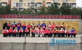 东坡区实验中学举行市区优秀表彰大会