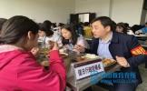保障学校食品安全 东坡区校(园)长陪餐成标配