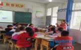 晋凤小学举行数学教研活动