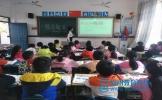丹棱县双桥镇小学开展禁毒教育系列活动