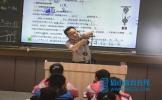 苏辙中学共同体举行教学研讨活动