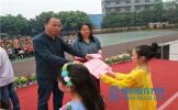 东坡区通惠小学举办读书节学生成果展评活动