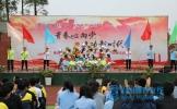 东坡区思蒙高中举行五四纪念表彰和文艺演出活动