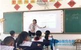 东坡区苏祠中学开展教育教学交流活动