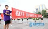 """眉山车城中学举行高2020届""""进入高三,圆梦车中""""动员大会"""