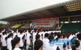 眉山车城中学隆重举行军训暨入学教育启动仪式