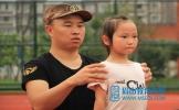 苏洵小学开展2019级新生军训活动