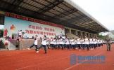 眉山车城中学举行高2022届新生军训汇报表演暨总结表彰大会