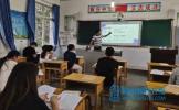晋凤小学:新学期踏上新征程