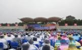 眉山中学举行2019年秋季开学典礼