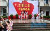 """丹棱镇小迎来""""五星红旗 我为你自豪""""主题开学第一课"""