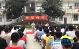 柳圣初中举行2019年秋季开学典礼