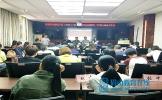 丹棱县召开国培第一年项目总结暨第二年项目启动工作会
