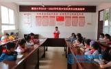丹棱县顺龙小学举行少先队委员会换届选举