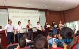 仁师附小喜获十八届全市青少年科技创新大赛佳绩
