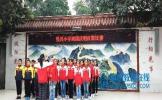 东坡区悦兴小学举行迎国庆唱红歌比赛