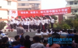 """东坡区多悦初中举行""""献礼新中国七十华诞""""经典朗诵比赛"""