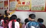 丹棱县顺龙小学开展少先队建队日活动