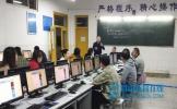 丹棱县顺利完成2020年高考网上报名工作
