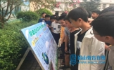 东坡区柳圣初中努力争创市级环境友好学校