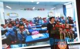 仁寿县城北小学开展初心教育演讲比赛系列活动