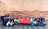 东坡区齐通小学开展爱国主义教育活动